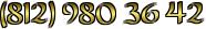 Вызвать мастера ремонт шкафов купе мебели в Санкт-Петербурге. МЕБЕЛЬ СЕРВИС - МЫ ДАРИМ ВАШЕЙ МЕБЕЛИ НОВУЮ ЖИЗНЬ - РЕМОНТ МЕБЕЛИ-МУЖ НА ЧАС-МУЖЧИНА НА ЧАС-МАСТЕР НА ЧАС!   Ремонт мебели СПб.  Бригада мастеров по ремонту мебели с многолетним стажем выполнит работы по: - переделке и ремонту мебели,  - изготовлению и ремонту шкафов купе, - столярному ремонту корпусной мебели,  - замене и ремонту механизмов шкафов купе, - замене зеркал в раздвижных дверях мебели,  - ремонт врезка замков входных и внутренних дверей доставкой и установкой,  - изготовление стеновых панелей и столешниц, - замена столешниц кухонной мебели, - замена роликов в дверях купе,  - ремонт офисной мебели, - ремонт торгового оборудования и магазинной мебели, - ремонт мебели в детском саду, - ремонт мебели в общежитии, - ремонт мебели в гостинице. Изготовление мебели. Сборка мебели. Демонтаж и монтаж мебели. Разборка мебели. В наличии имеются все мебельные комплектующие, ролики шкафов купе, направляющие купе и прочая мебельная фурнитура.