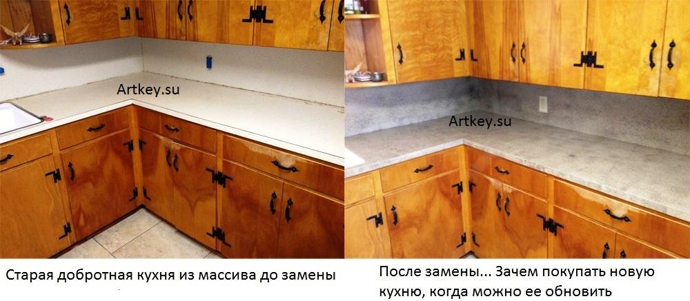 Как обновить столешницу на кухни